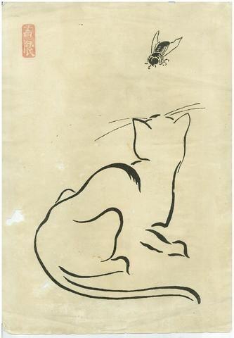 chat-et-mouche