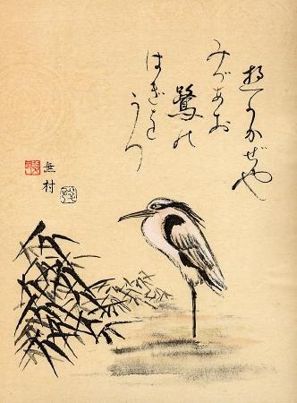 un-haiku-tres-rythme